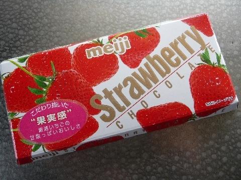 2010  3月23日秋葉原 029.jpg
