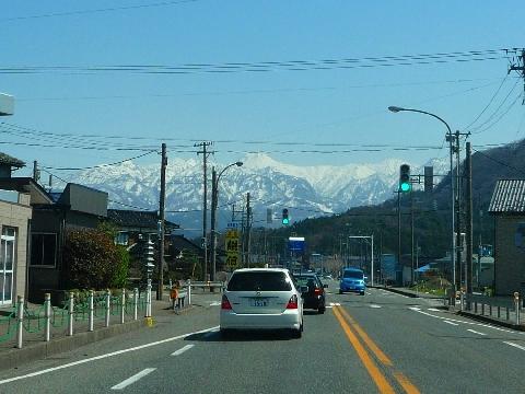 2010  4月3日糸魚川越中宮崎ヒスイ 1070.jpg