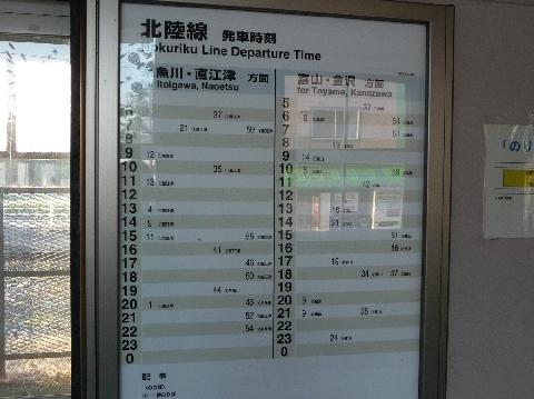 2010  4月3日糸魚川越中宮崎ヒスイ 647.jpg
