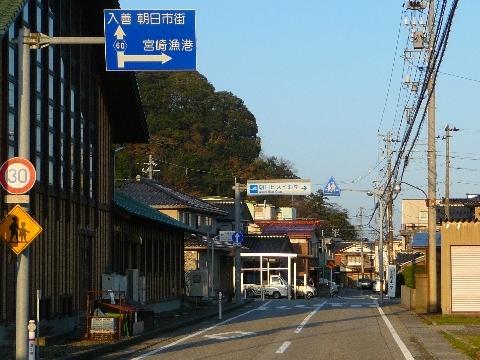 2010  4月3日糸魚川越中宮崎ヒスイ 677.jpg