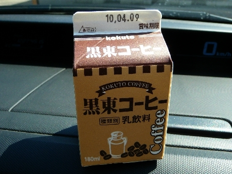 2010  4月3日糸魚川越中宮崎ヒスイ 844.jpg
