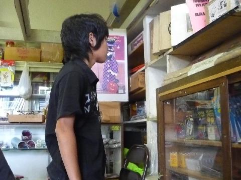 2010  8月オアフパゴダ旅行2 481.jpg