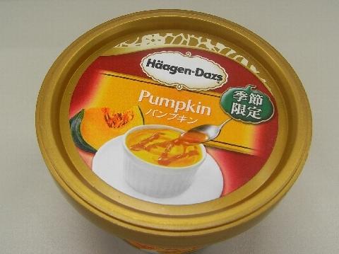 2010 11月29日ケーキ 007.jpg