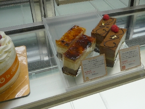 2010 12月2日ケーキ 003.jpg