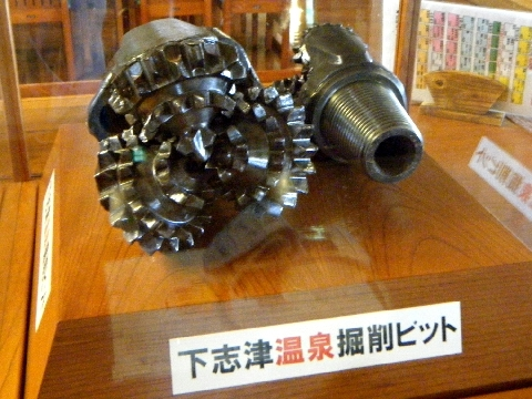 2011 12月16日銚子紀行 116.jpg