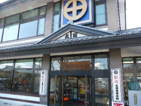 2011 2月26日千葉村スキー 473.jpg