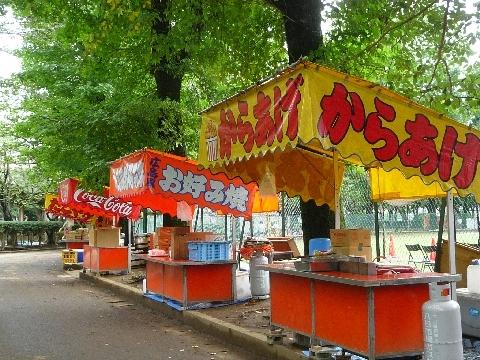 2011 8月27日ふるさと祭り 015.jpg