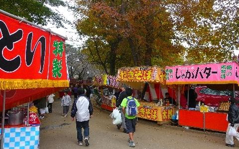 2012 11月10日SSA関東大会 073.jpg