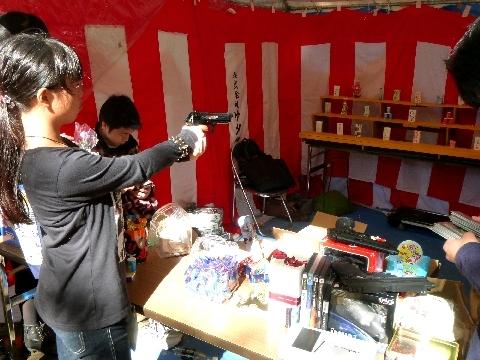 2012 11月4日千葉大祭 028.jpg