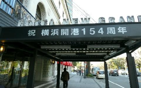 2013 2月24日神奈川けんみんホール 120.jpg
