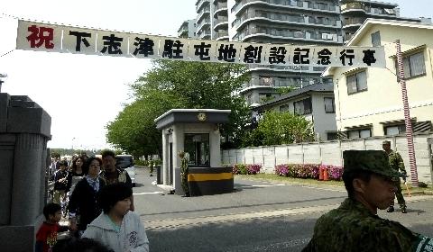 2013 4月29日下志津駐屯地 307.jpg