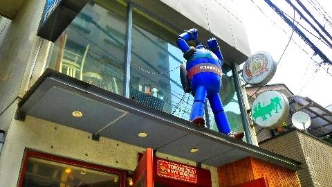 2013 6月9日横須賀マーチングフェスティバル 026.jpg