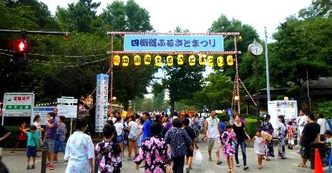 2013 8月24日ふるさとまつり1日目 068.jpg